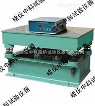 HZJ-0.8型磁力混凝土振動台