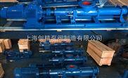 G型浓浆单螺杆泵/污泥输送螺杆泵/污泥排放螺杆泵