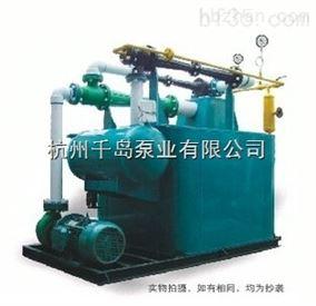 汽水串联水喷射真空机组