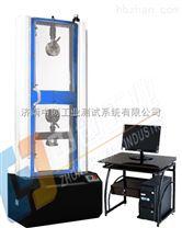 矽酸鋁保溫材料試驗機