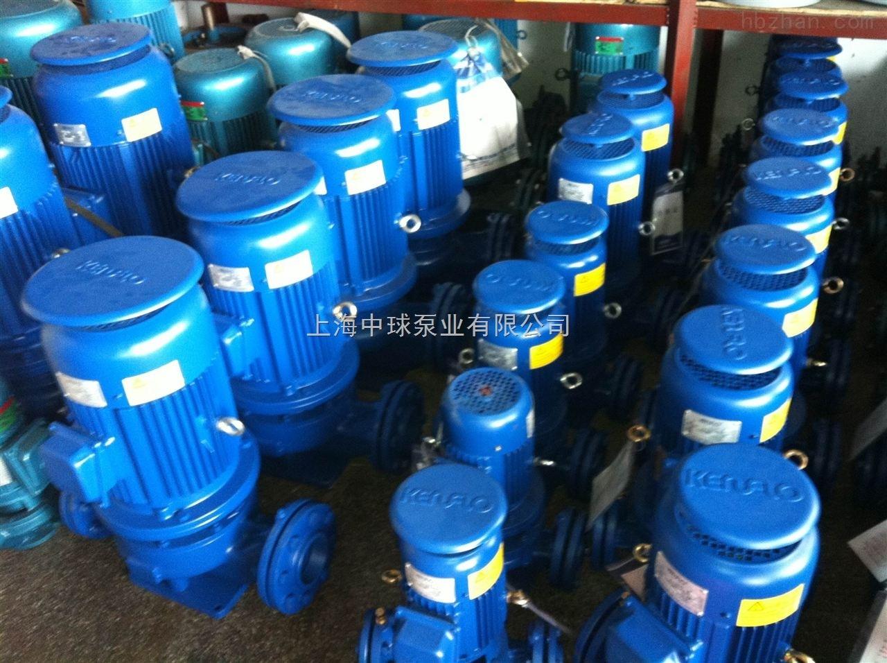 户外型离心泵-防雨型立式离心泵