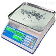 点产品个数电子秤,15公斤称产品数量计数桌秤