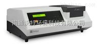 SP-723上海光谱可见分光光度计