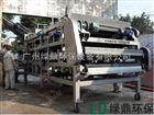 广州绿鼎小型茶油压榨机