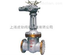Z940H/Y/W鋼制電動楔式閘閥