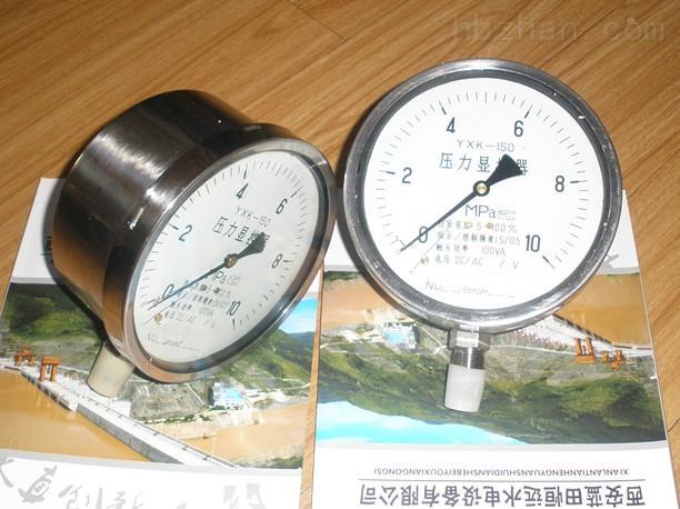 防爆Y-150系列铁壳真空压力表-恒远水电设备公司