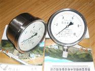 YXK不锈钢压力显控器YXK-101/150/151/100