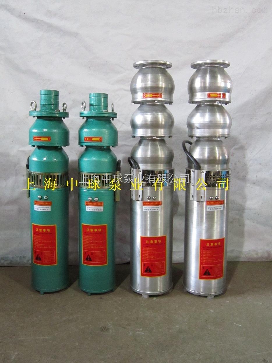 QSP80-12-4景观喷泉潜水泵