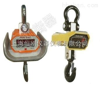 杭州市直视电子吊磅秤