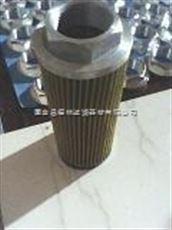 XU-A400*100FS(福林)XU滤油器 价格