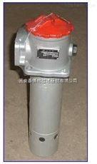 XU-A250*30FS(福林)XU滤油器 价格