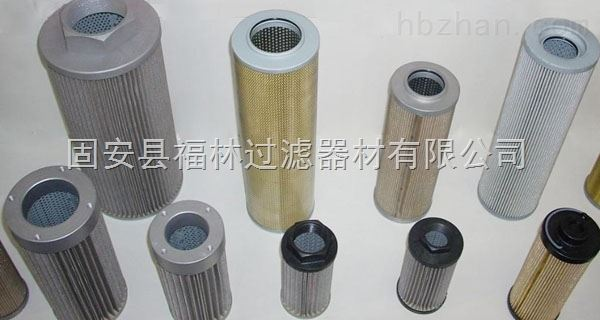 CZX-100*10液压油滤芯