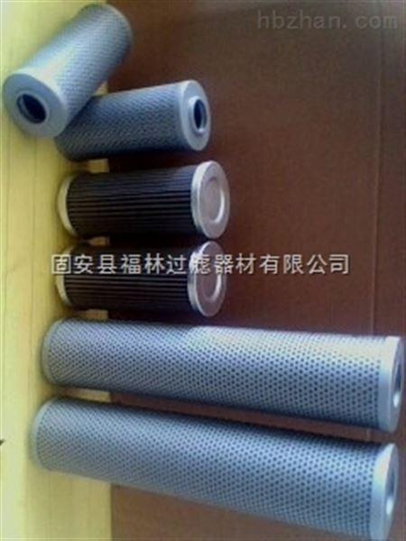 黎明自封磁性吸油过滤器滤芯ZL12-122/80W/HC