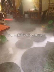 四川商业街造景设备人工造景景区造雾工程产品要闻