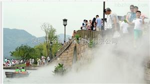 四川商业街造景工程人造景设备景区造雾产品要闻