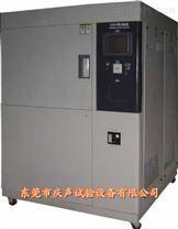 冷熱循環試驗箱