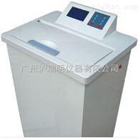 WGH-I數碼恒溫解凍箱,三江電子融漿機WGH-I(循環水浴式)