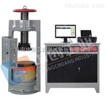 建築材料壓力試驗機/微機控製全自動壓力機