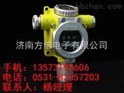 氟化氢泄漏检测报警器,氟化氢检测仪