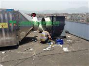 电镀废气处理设备上海废气处理