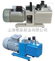 2XZ真空泵双级直联旋片真空泵-防爆型旋片式真空泵