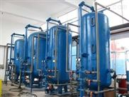 锅炉软化水设备 蒸汽锅炉软化水设备