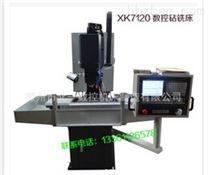 科技保證質量zui高標準xk7120數控銑床