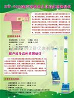 sg海南省身高体重测量仪