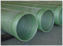 玻璃钢夹砂管道供应厂家