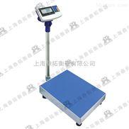 上海控制台秤,30kg电子秤控制电子秤