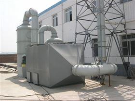 齐全PP大风量优质活性炭吸附塔设备厂家