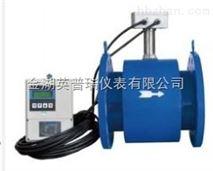 機械指針式蒸汽流量計