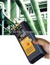 日本激光甲烷檢測儀SA3C32A迷你激光甲烷檢測