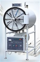 濱江WS-150YDA臥式圓形全自動壓力蒸汽滅菌器150升醫用高壓消毒鍋