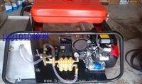 柴油機驅動高壓清洗機