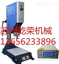 电子产品塑料外壳焊接机自动追频熔接机