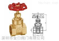 鑄鋼平板閘閥Z43X、Z643H