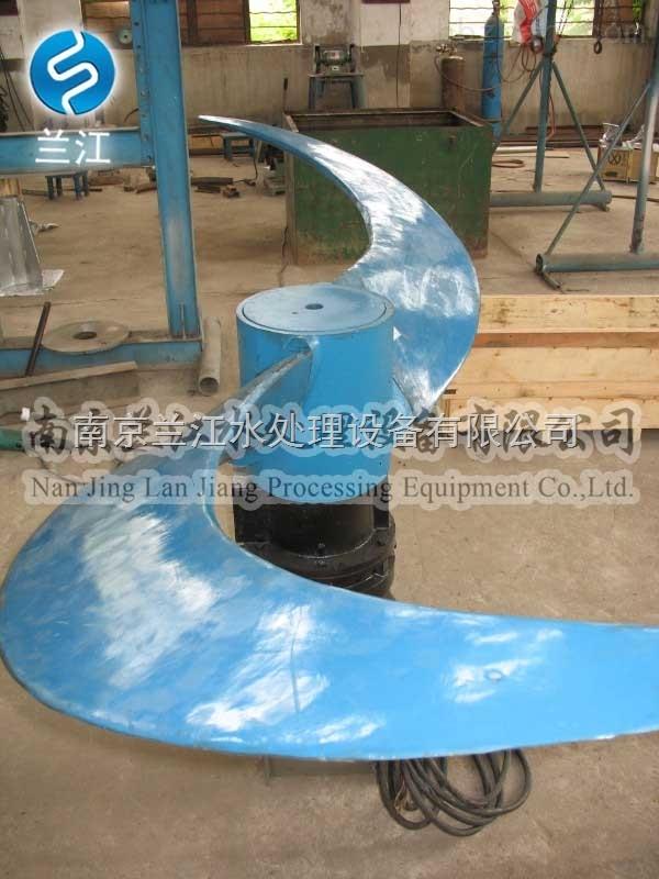 低速变频潜水推流器玻璃钢叶轮