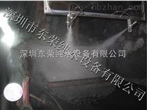 喷雾除臭系统