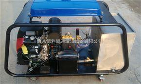 高压清洗机DL2141塑胶跑道清洗机