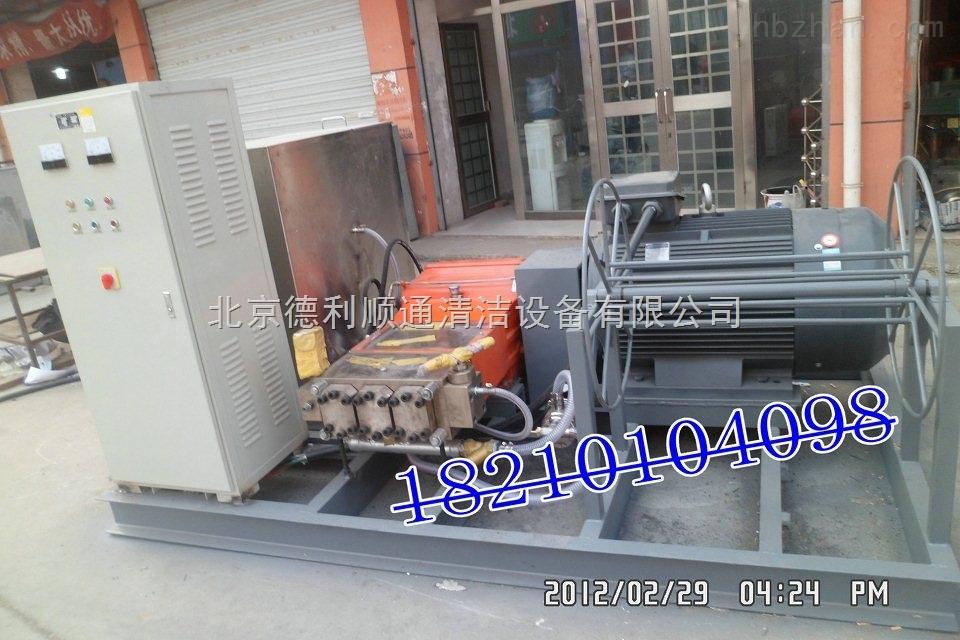 移动式化工厂高压清洗机