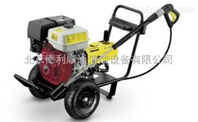 奥门永利总站网址_HD1050移动式高压清洗机