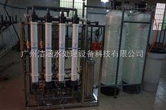 JH-UF2000L生活用水超滤设备