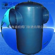 挡板式蒸汽汽水分离器-500挡板式蒸汽汽水分离器