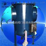 挡板式气水分离器-蒸汽挡板式汽水分离器