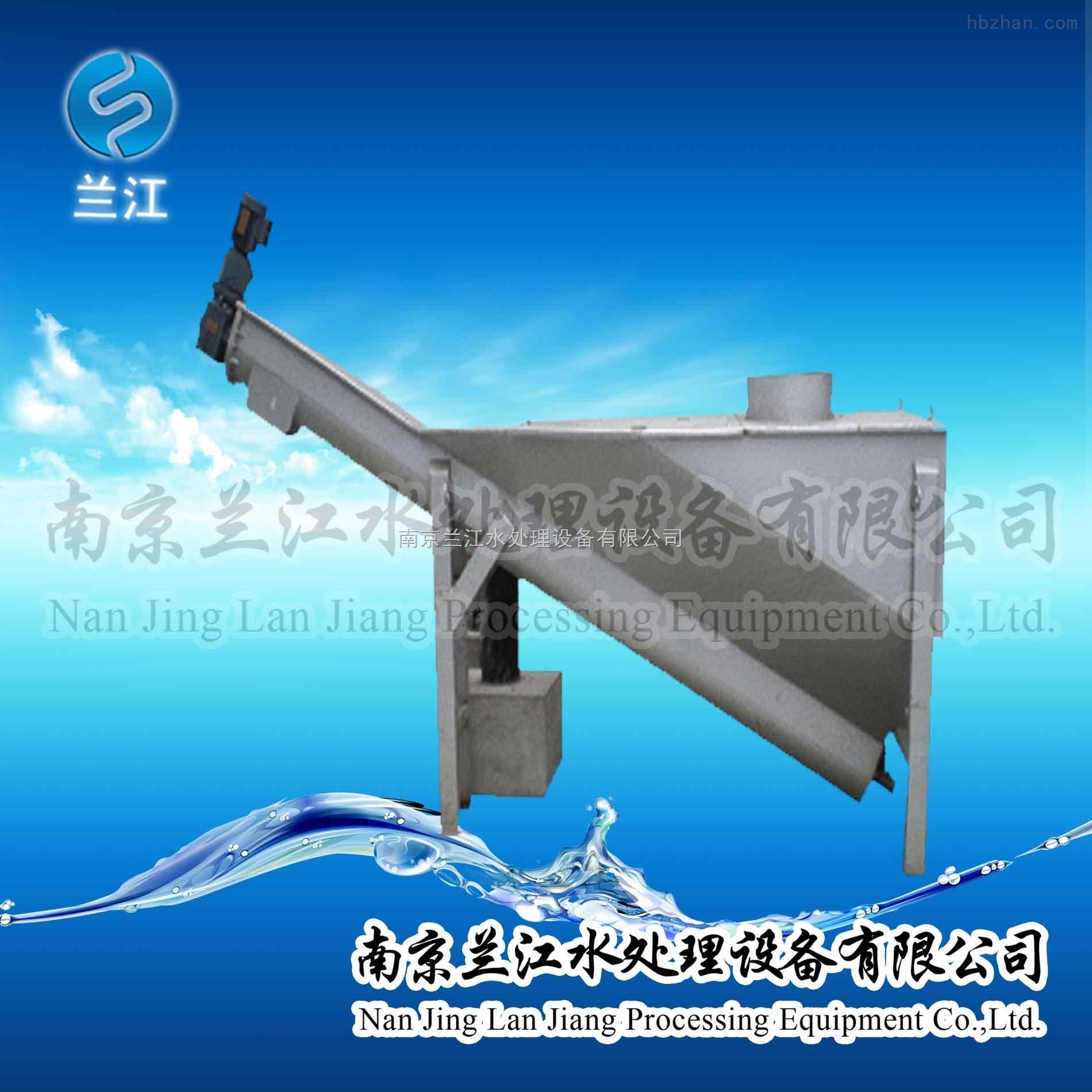厂家供应螺旋砂水分离器