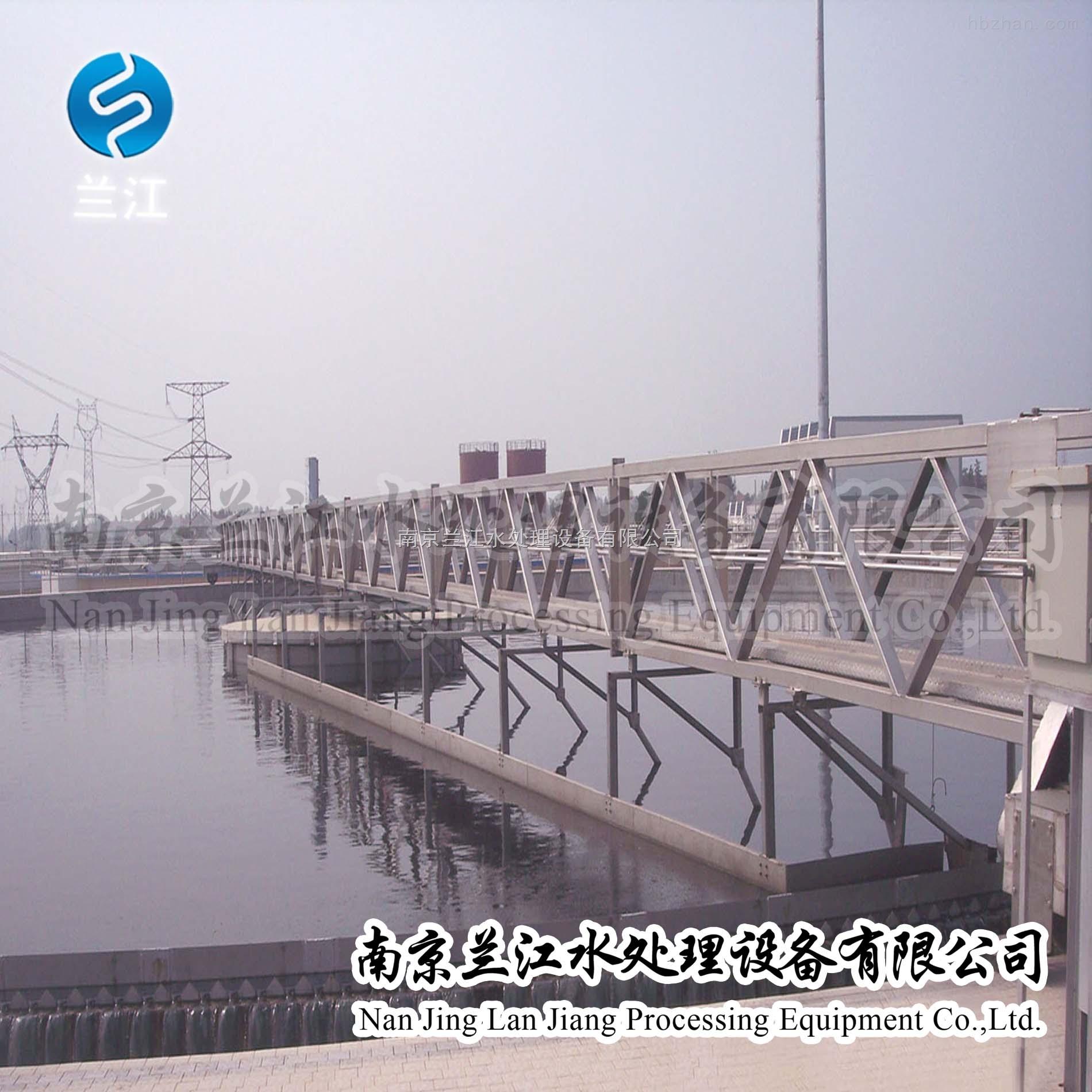 ZBGN-16周边传动半桥式刮吸泥机