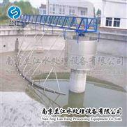 浓缩池周边传动半桥式刮泥机