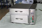 福建小型紫外臭氧清洗機