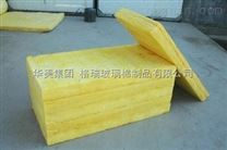 供應離心玻璃棉保溫棉生產廠家規格